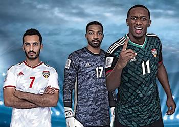 Camisetas Adidas de los Emiratos Árabes Unidos 2019 | Imagen UAE FA