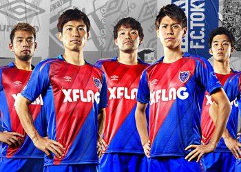 Camiseta titular del FC Tokyo 2019 | Imagen Umbro