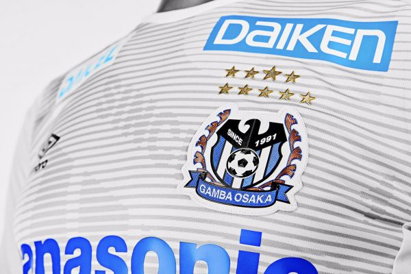 Camiseta suplente del Gamba Osaka 2019 | Imagen Umbro