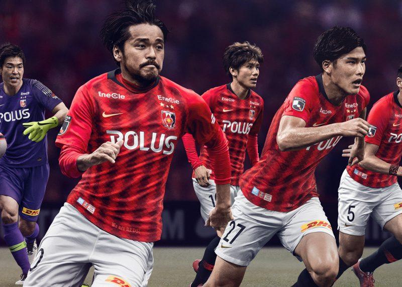 Camiseta titular Nike del Urawa Red Diamonds 2019 | Imagen Web Oficial