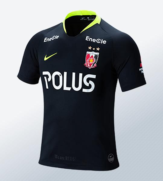 Camiseta suplente Nike del Urawa Red Diamonds 2019 | Imagen Web Oficial