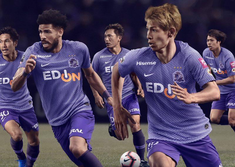 Camiseta titular Nike del Sanfrecce Hiroshima 2019 | Imagen Web Oficial