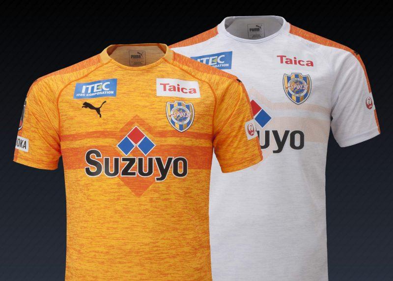 Camisetas Puma del Shimizu S-Pulse 2019 | Imagen Web Oficial