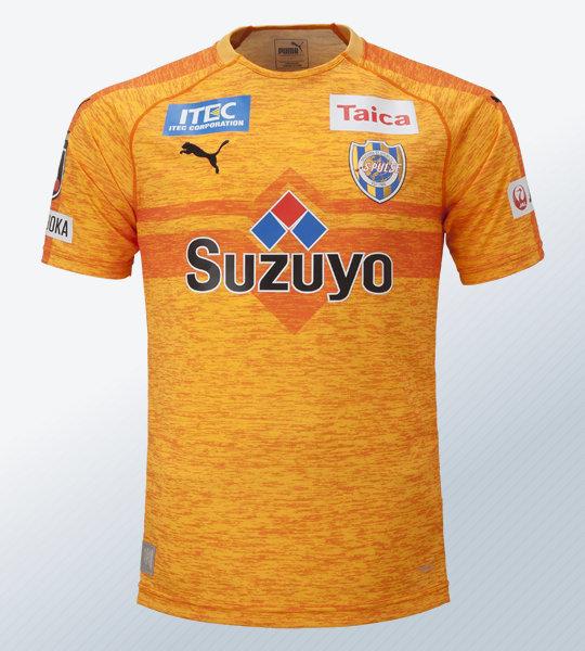 Camiseta titular Puma del Shimizu S-Pulse 2019 | Imagen Web Oficial