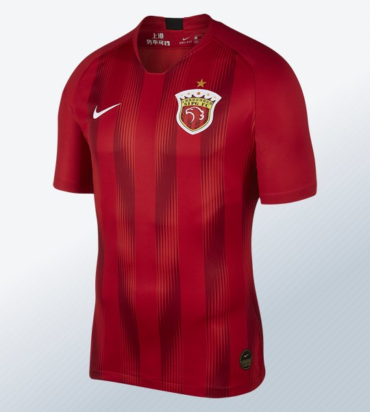 Camiseta titular del Shanghái SIPG 2019 | Imagen Nike
