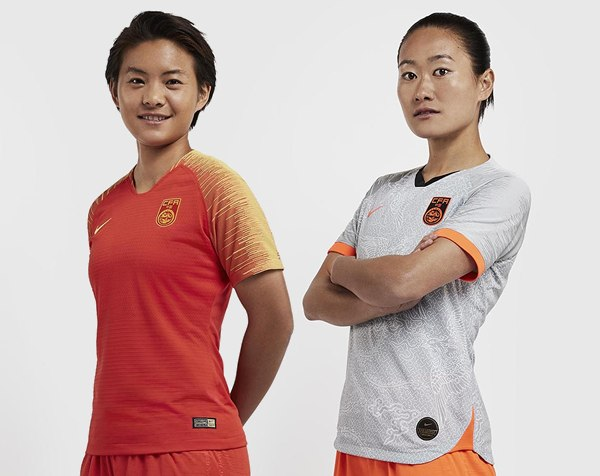 Camisetas de China Mundial Femenino 2019 | Imágenes Nike