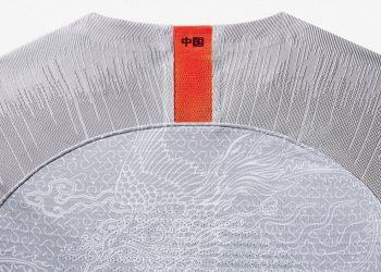 Camisetas de China Mundial 2019   Imagen Nike