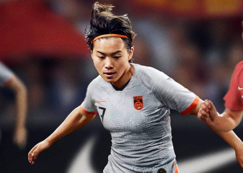 Camisetas de China Mundial 2019 | Imagen Nike