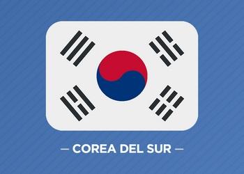 Corea del Sur (Nike) | Camisetas del Mundial Femenino 2019