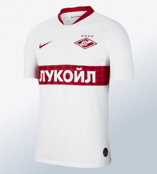 Camiseta suplente del Spartak Moscú 2019/2020 | Imagen Nike