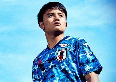 Camiseta titular de Japón 2020/2021 | Imagen Adidas