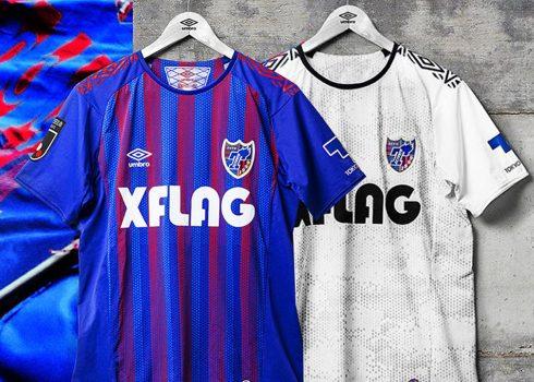 Camisetas Umbro del FC Tokyo 2020   Imagen Web Oficial