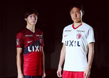 Camisetas Nike 2020 del Kashima Antlers | Imagen Web Oficial