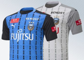 Camiseta Puma del Kawasaki Frontale 2020 | Imágenes Web Oficial