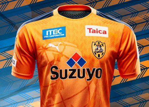 Camiseta Puma del Shimizu S-Pulse 2020 | Imagen Web Oficial