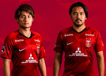 Camiseta titular 2020 del Urawa Red Diamonds | Imagen Nike