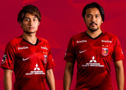 Camiseta titular 2020 del Urawa Red Diamonds | Imagen Nike
