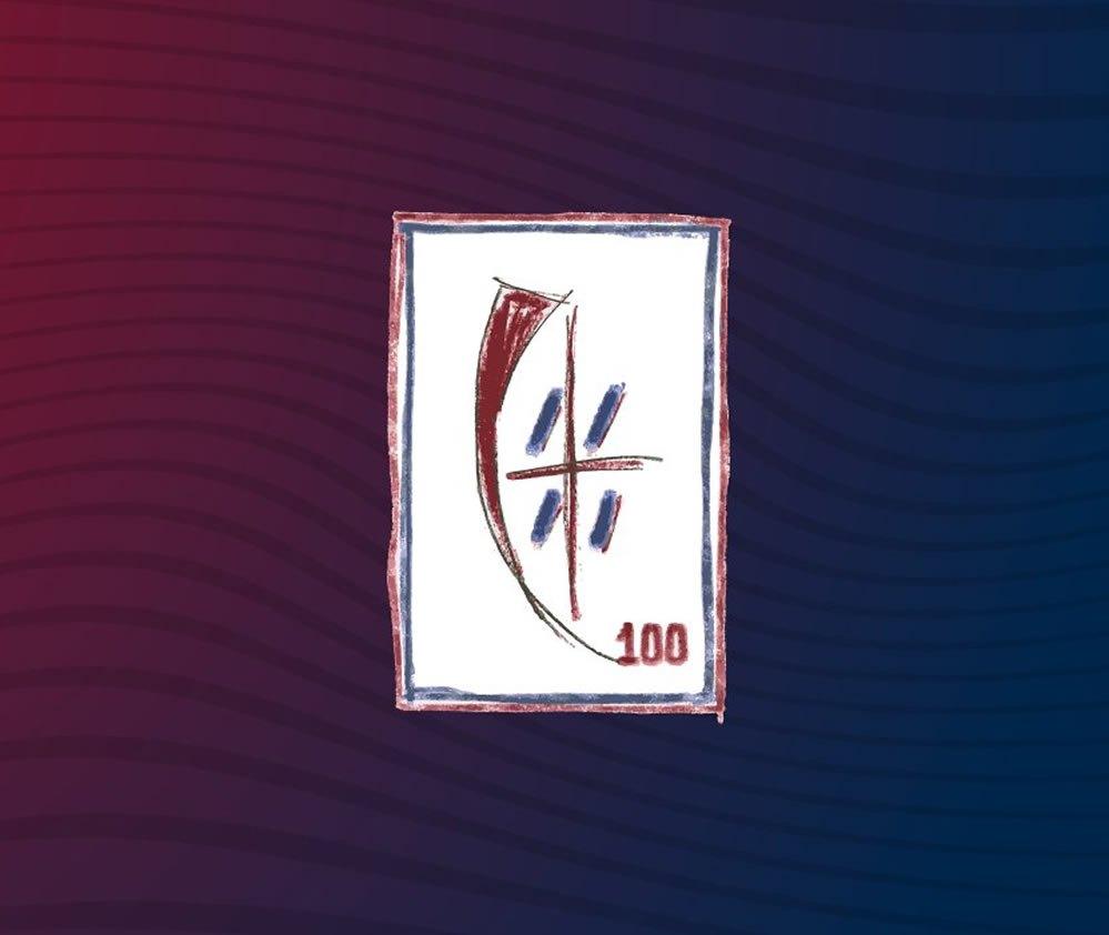 Logo del Centenario del Cagliari 2020 | Imagen Twitter Oficial