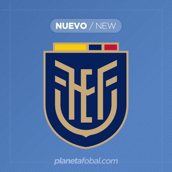 Escudo nuevo de Ecuador | Imagen Web Oficial