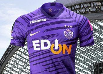 Camisetas del Sanfrecce Hiroshima 2020 | Imagen Nike