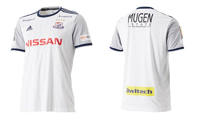 Camiseta suplente Adidas del Yokohama F. Marinos 2020 | Imagen Web Oficial