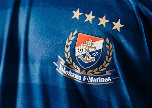 Camiseta titular Adidas del Yokohama F. Marinos 2020 | Imagen Web Oficial