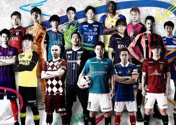 Camisetas de la J1 League de Japón 2020 | Imagen JLeague