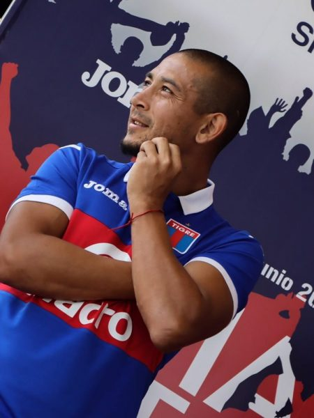 Camisetas Joma de Tigre 2020 | Imagen Joma