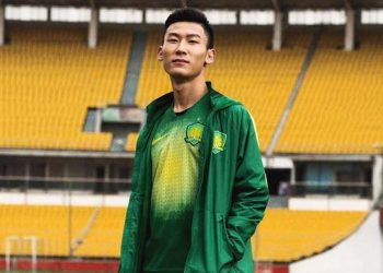 Camiseta titular del Beijing Guoan 2020 | Imagen Nike