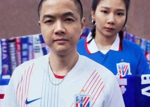 Camisetas del Shanghái Shenhua 2020 | Imagen Nike