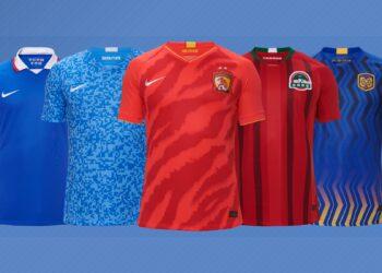 Camisetas de la Superliga China 2020