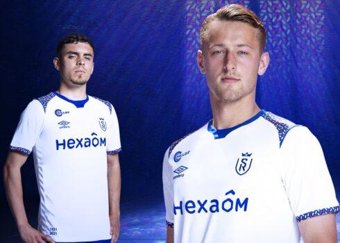 Camiseta suplente Umbro del Stade de Reims 2020/21 | Imagen Web Oficial