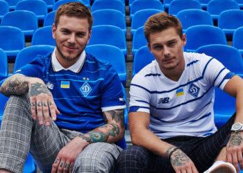Camisetas New Balance del Dinamo Kiev 2020/21 | Imagen Web Oficial