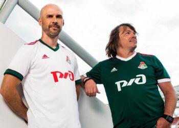 Camisetas adidas del Lokomotiv Moscú 2020/21 | Imagen Web Oficial