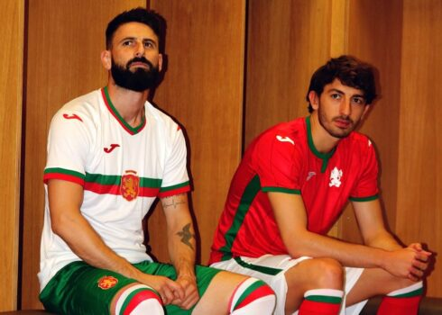 Camisetas Joma de Bulgaria 2020/21 | Imagen Web Oficial