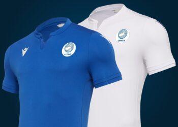 Camisetas de Chipre 2020/21 | Imágenes Macron