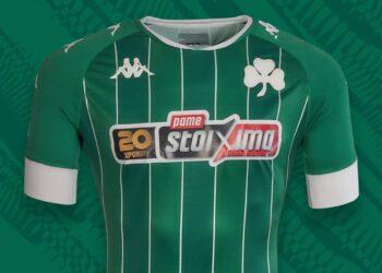 Camisetas Kappa del Panathinaikos 2020/21 | Imagen Web Oficial
