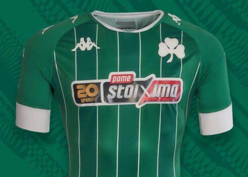 Camisetas Kappa del Panathinaikos 2020/21   Imagen Web Oficial