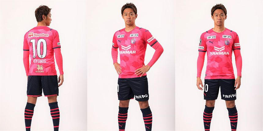 Camisetas Puma del Cerezo Osaka 2021   Imagen Web Oficial