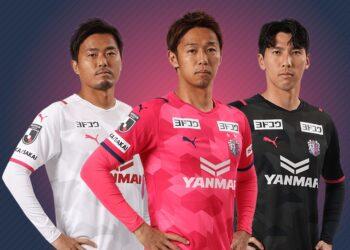 Camisetas Puma del Cerezo Osaka 2021 | Imagen Web Oficial