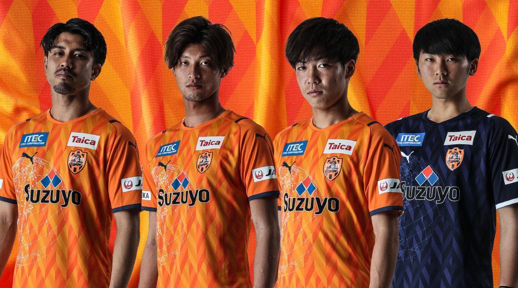 Camiseta Puma del Shimizu S-Pulse 2021 | Imagen Web Oficial