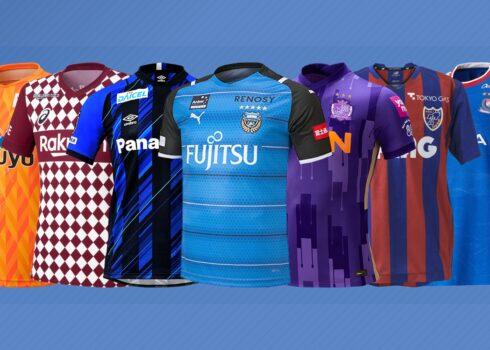 Camisetas de la J1 League de Japón 2021