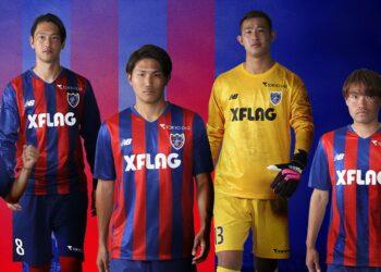 Camisetas New Balance del FC Tokyo 2021 | Imagen Web Oficial