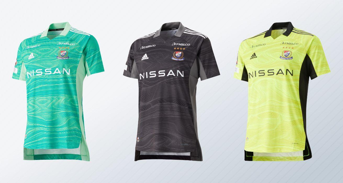 Camisetas de arquero adidas del Yokohama F. Marinos 2021 | Imagen Web Oficial