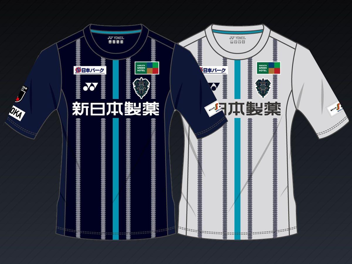 Avispa Fukuoka (Yonex) | Camisetas de la liga japonesa 2021