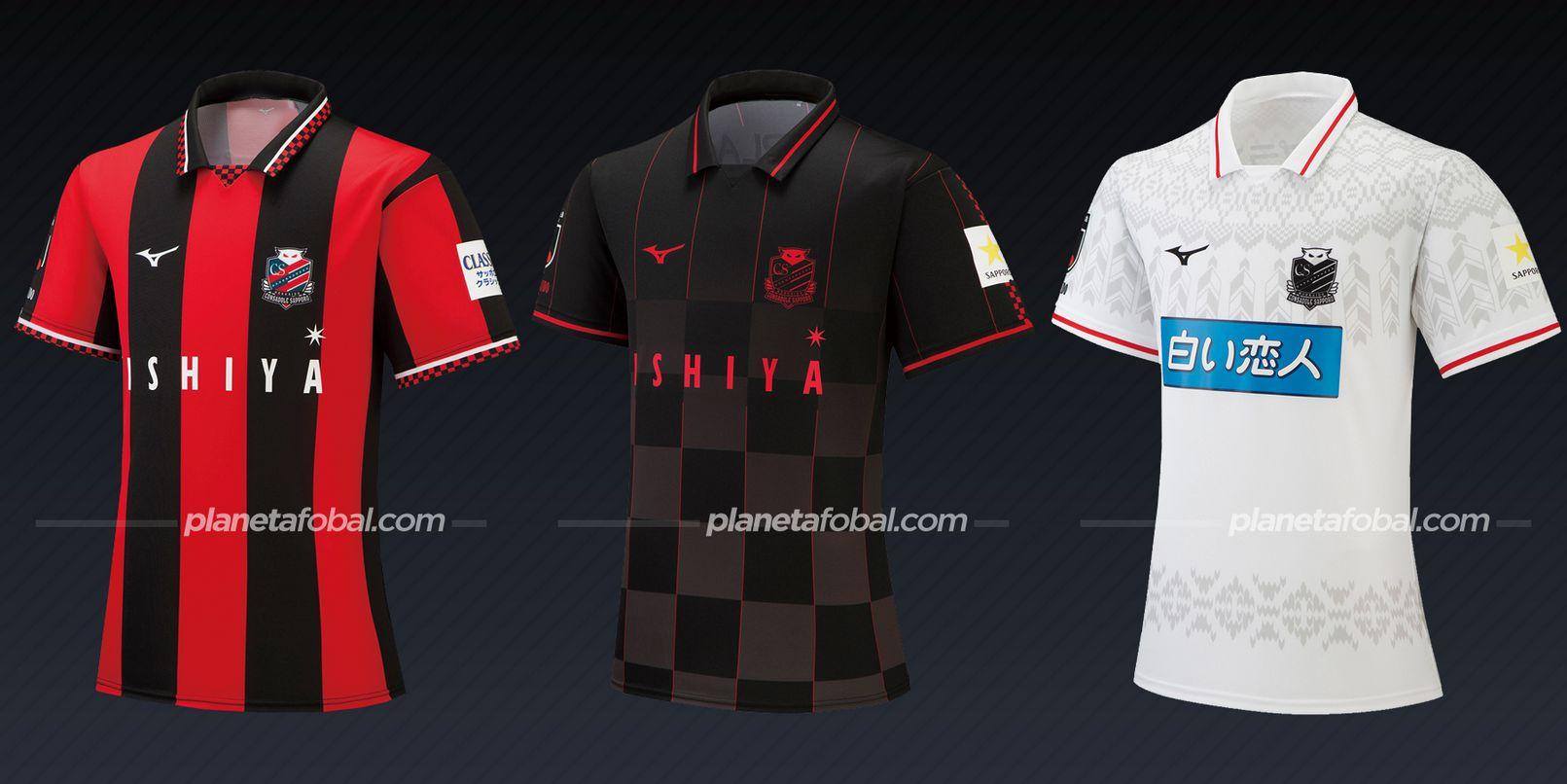 Consadole Sapporo (Mizuno) | Camisetas de la liga japonesa 2021