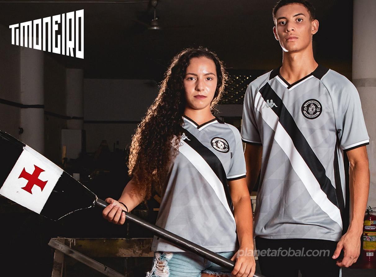 Tercera camiseta Kappa del Vasco Da Gama 2021